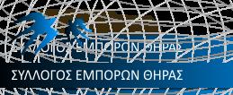 emporikos_syllogos