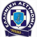 elliniki_astynomia_logo