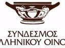 Ο φετινός τρύγος σε όλη την Ελλάδα