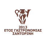 YEARofGASTRONOMY_greek_brown_300_300