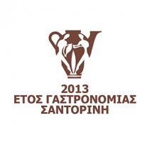 YEARofGASTRONOMY_greek_brown_300_3001.png