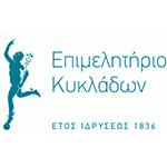 epimelitirio_kykladon_150x150