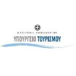 ypourgeio_tourismou