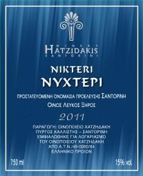 nikteri11_hatzidakis.jpg