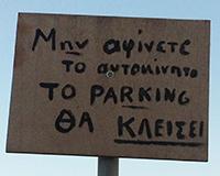 parking_kamari_0276