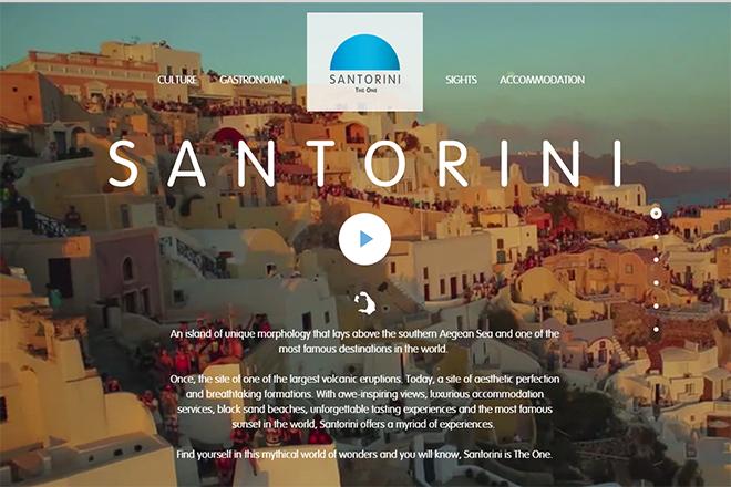 santorinitheone_microsite