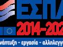 27,6 εκατ. ευρώ για έργα επεξεργασίας αστικών λυμάτων στα νησιά του Ν. Αιγαίου