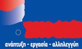 espa2014-2020.png