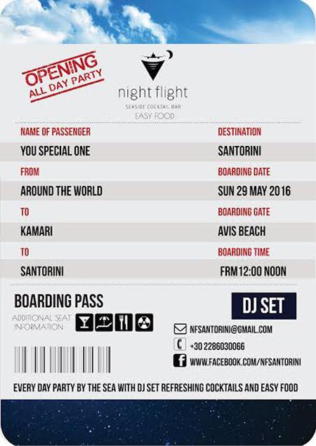 nightflight_openingparty2016_450x636