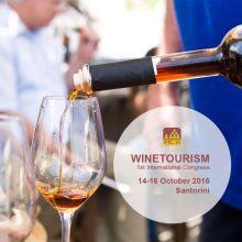 winetourism_ky2_960x960