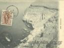 Ψηφιοποίηση 10.000 σπάνιων καρτ ποστάλ του περασμένου αιώνα