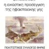 asimis_16sep16