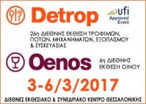 detrop_oenos.jpg