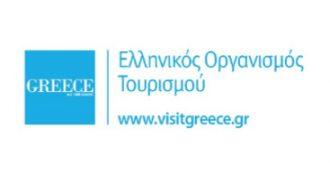 eot_greece
