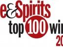 Στα 100 καλύτερα οινοποιεία του κόσμου το Κτήμα Σιγάλα κατά το Wine & Spirits