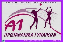 womenvolleyleague2016.jpg