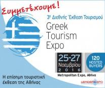 greek_tourism_expo.jpg