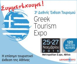 greek_tourism_expo