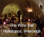 Wine Bar 180×150