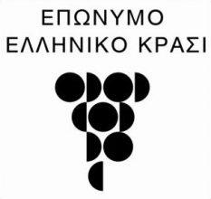 eponymo_elliniko_krasi