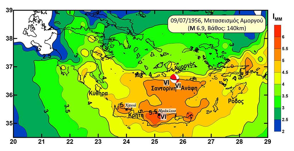 """Ο περίεργος μετασεισμός της Αμοργού της 9ης Ιουλίου 1956: Πώς το ηφαίστειο """"προστάτευσε"""" τη Σαντορίνη από το δεύτερο χτύπημα του Εγκέλαδου   Atlantea"""