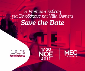 HotelShow2017_300x250