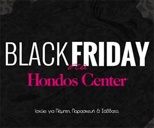 hondos_blackfri17