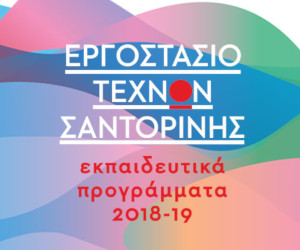 saf 2019