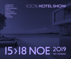 Hotel Show 2019