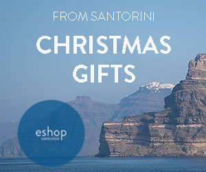 xmas_gift_eshop