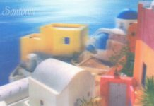 Postcard - 3D - Santorini village