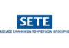 Λογότυπο ΣΕΤΕ