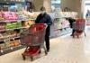 Αγορές σε σούπερ μάρκετ