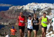 Αγώνας τρεξιματος στο Santorini Experience