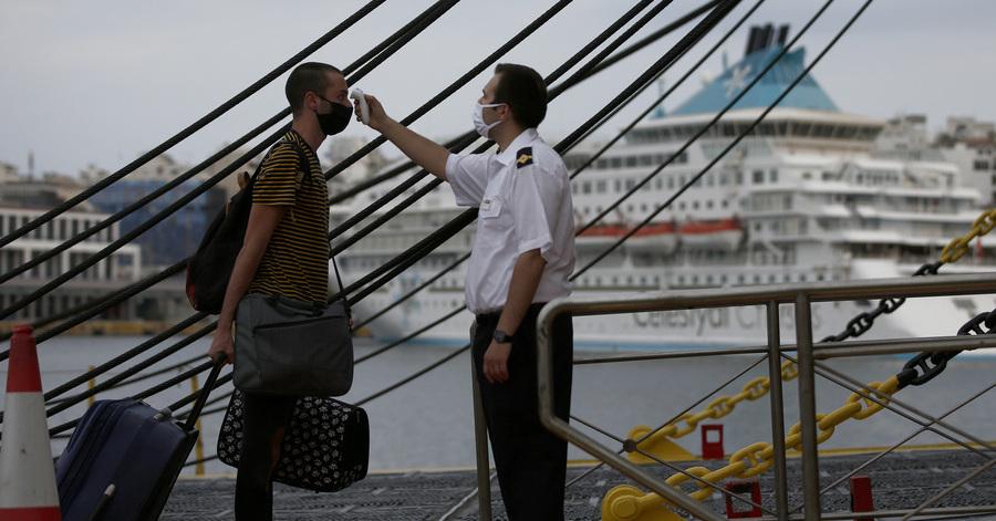 Θερμομέτρηση κατά την επιβίβαση σε πλοίο