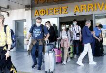 Τουρίστες κατά την άφιξή τους στο αεροδρόμιο