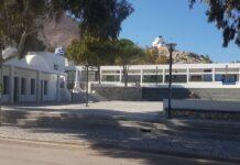 Δημοτικό Σχολείο Καμαρίου