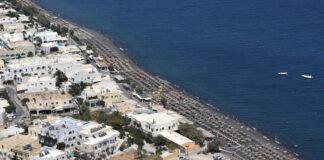 Παραλία Καμαρίου
