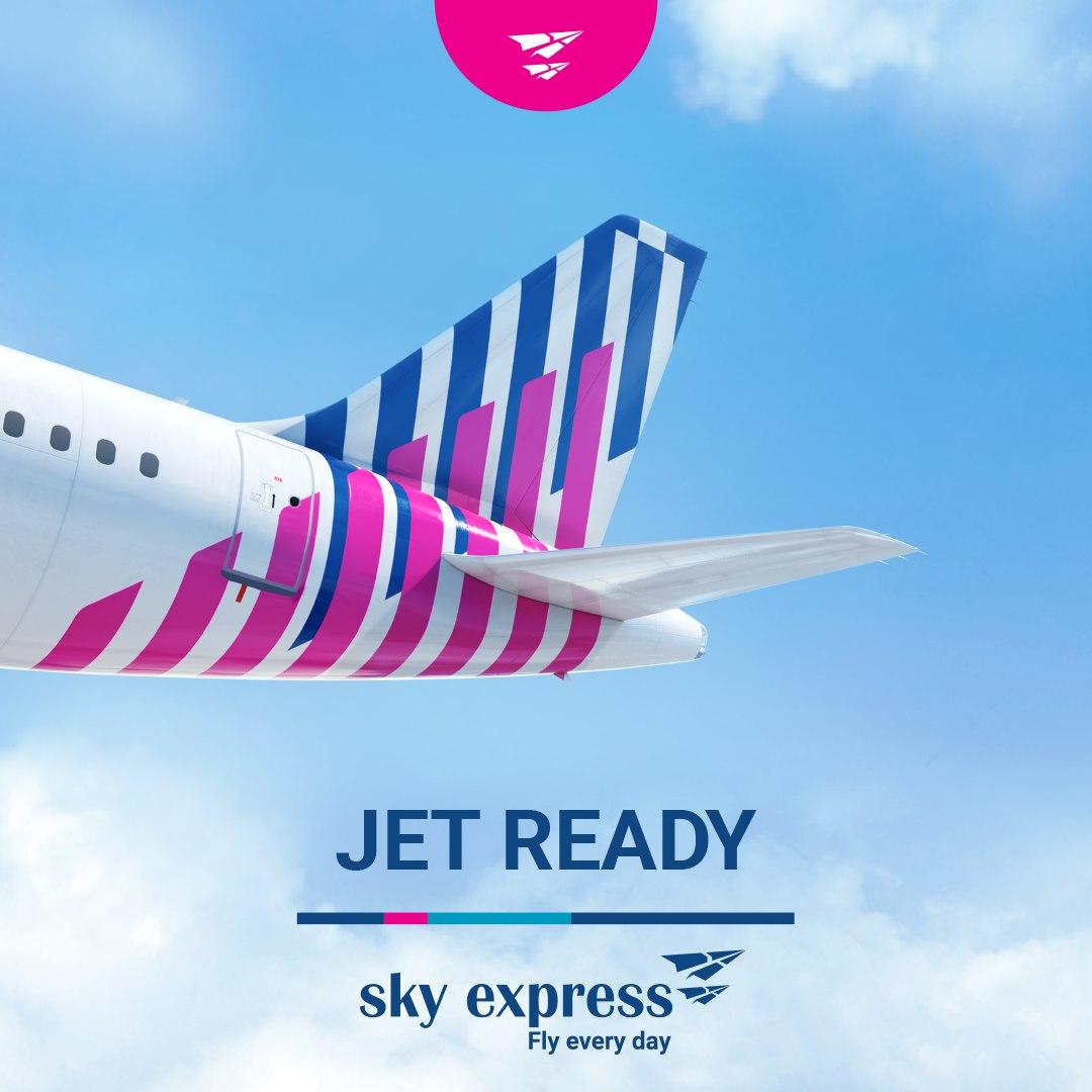 Νέα αεροσκάφη για τη Sky Express