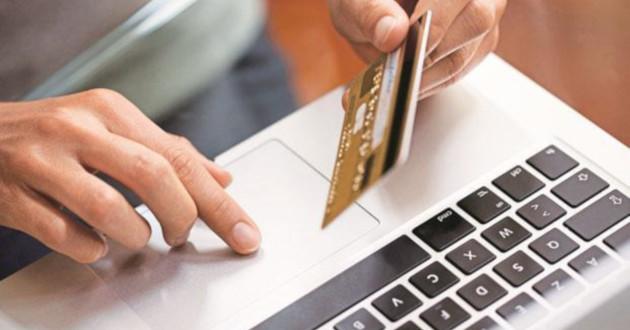 Ηλεκτρονικές αγορές με πιστωτική κάρτα