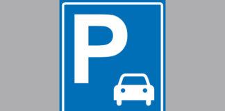 Σήμανση για χώρο στάθμευσης